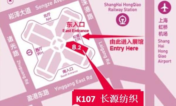 【邀请函】2019中国国际纺织纱线(秋冬)展览会yarnexpo