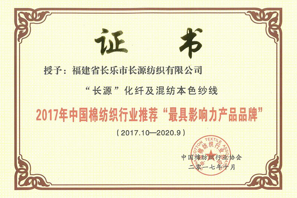 龙8国际注册平台-最具影响力
